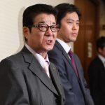 大阪都構想で公明党が意地を見せ、知事・市長ダブル選が確実な情勢に