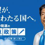 公明党と妥協、大阪都構想ダブル選挙は回避?松井知事、任期中に住民投票と方針転換