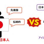 ネトウヨ的言動の蔓延と、底の浅さへの指摘-ネトウヨから日本文化論が論じられないという事実
