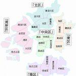 高橋洋一の大阪都構想論はふざけているのではないか?-徹底的に経済効果を検証してみる