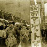 日本の均衡・緊縮財政の歴史と構造 財政法四条を下部構造とした全体像
