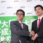 大阪ダブル選の結果2019-なぜ大阪維新が勝利し、反維新が敗北したのか?