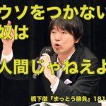 大阪クロスダブル選投票前に知っておきたい事実-大阪維新の真実の姿