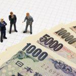 現代金融論と訳するマスコミ-現代貨幣理論はなぜ金融論と報じられる?