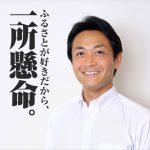 玉木雄一郎国民民主党代表を見直す-三橋貴明×玉木雄一郎対談