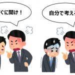 現代日本のダブルバインド構造とストレスフル社会が虚無感を生む